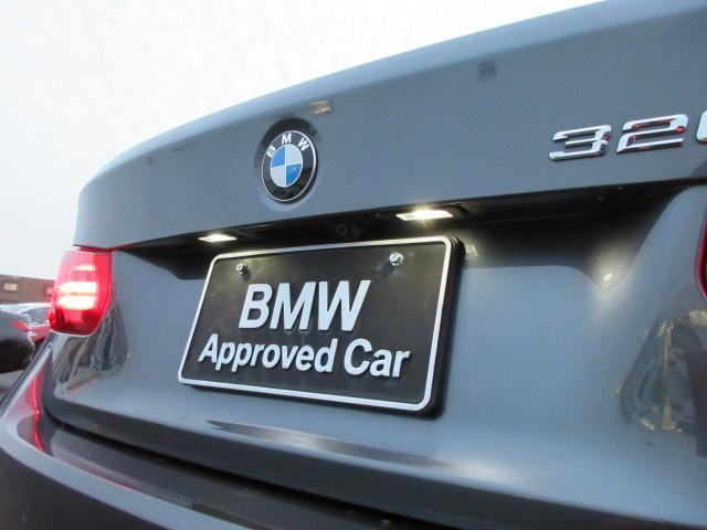 320iラグジュアリー 正規認定中古車 ワンオーナー LEDヘッドライト コンフォートアクセス 純正17インチ 純正HDDナビ レザーシート シートヒーター リアPDC バックカメラ ACC レーンチェンジウォーニング(59枚目)