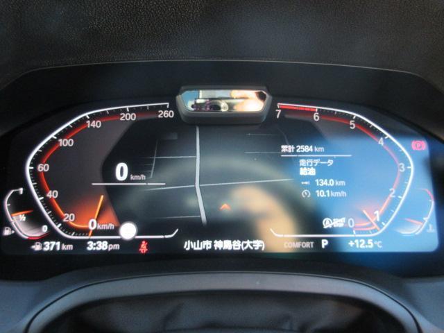 330i Mスポーツ LEDヘッドライト 純正HDDナビ ハーフレザー シートヒータ ACC パドルシフト オートトランク PDC バックカメラ ワイヤレスチャージング 純正18インチ(21枚目)