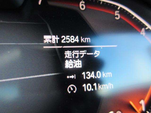 330i Mスポーツ LEDヘッドライト 純正HDDナビ ハーフレザー シートヒータ ACC パドルシフト オートトランク PDC バックカメラ ワイヤレスチャージング 純正18インチ(22枚目)