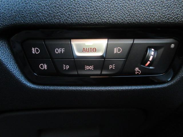 330i Mスポーツ LEDヘッドライト 純正HDDナビ ハーフレザー シートヒータ ACC パドルシフト オートトランク PDC バックカメラ ワイヤレスチャージング 純正18インチ(23枚目)