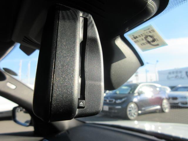 330i Mスポーツ LEDヘッドライト 純正HDDナビ ハーフレザー シートヒータ ACC パドルシフト オートトランク PDC バックカメラ ワイヤレスチャージング 純正18インチ(34枚目)