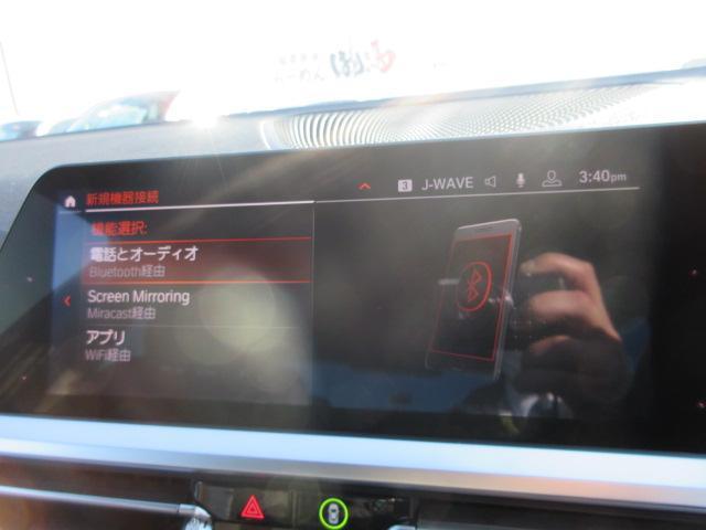 330i Mスポーツ LEDヘッドライト 純正HDDナビ ハーフレザー シートヒータ ACC パドルシフト オートトランク PDC バックカメラ ワイヤレスチャージング 純正18インチ(40枚目)