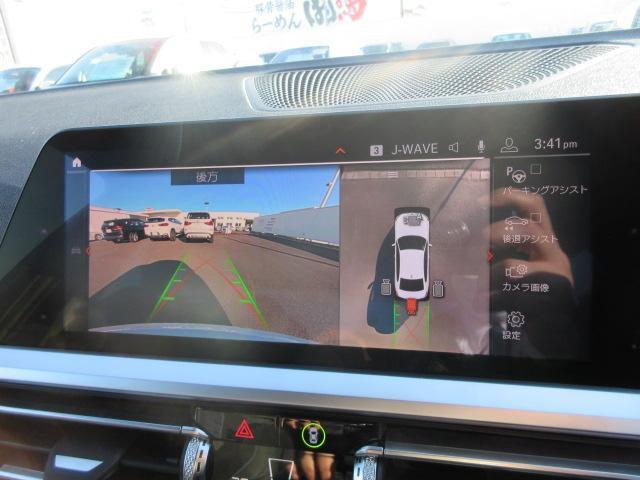330i Mスポーツ LEDヘッドライト 純正HDDナビ ハーフレザー シートヒータ ACC パドルシフト オートトランク PDC バックカメラ ワイヤレスチャージング 純正18インチ(41枚目)
