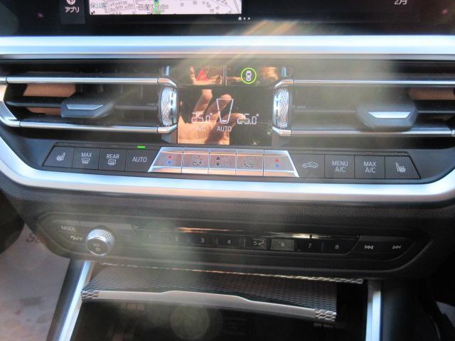 330i Mスポーツ LEDヘッドライト 純正HDDナビ ハーフレザー シートヒータ ACC パドルシフト オートトランク PDC バックカメラ ワイヤレスチャージング 純正18インチ(42枚目)