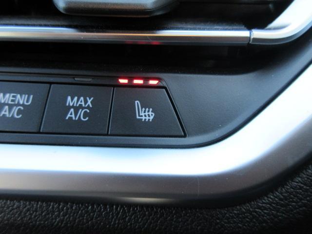 330i Mスポーツ LEDヘッドライト 純正HDDナビ ハーフレザー シートヒータ ACC パドルシフト オートトランク PDC バックカメラ ワイヤレスチャージング 純正18インチ(43枚目)