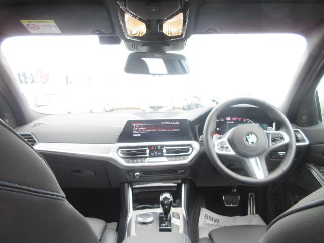 M340i xDrive 正規認定中古車 ワンオーナー レーザーライト レザーシート シートヒーター ヘッドアップディスプレイ 純正HDDナビ ジェスチャーコントロール リバースアシスト 純正19インチ ACC(32枚目)