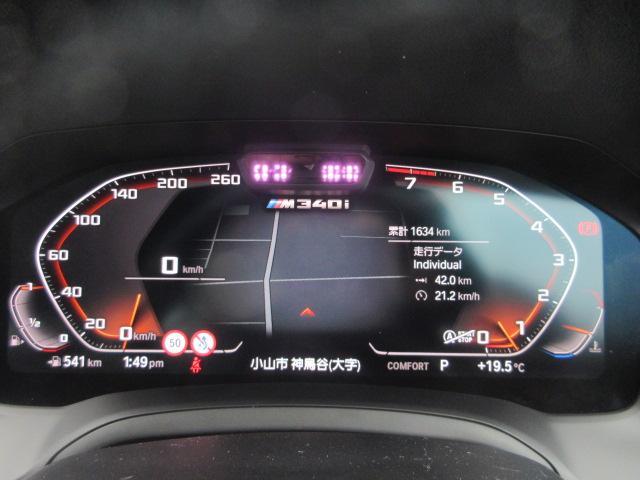 M340i xDrive 正規認定中古車 ワンオーナー レーザーライト レザーシート シートヒーター ヘッドアップディスプレイ 純正HDDナビ ジェスチャーコントロール リバースアシスト 純正19インチ ACC(34枚目)