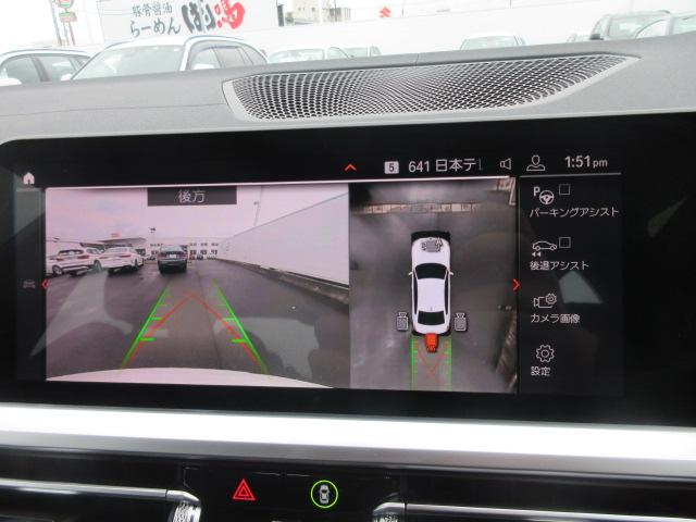 M340i xDrive 正規認定中古車 ワンオーナー レーザーライト レザーシート シートヒーター ヘッドアップディスプレイ 純正HDDナビ ジェスチャーコントロール リバースアシスト 純正19インチ ACC(48枚目)