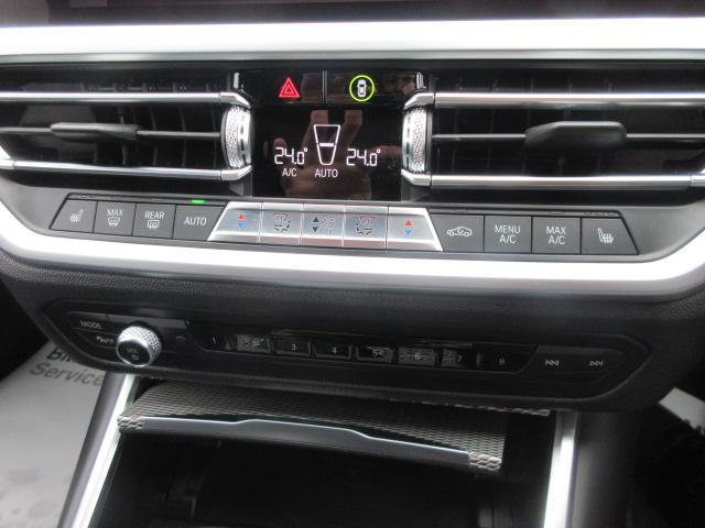 M340i xDrive 正規認定中古車 ワンオーナー レーザーライト レザーシート シートヒーター ヘッドアップディスプレイ 純正HDDナビ ジェスチャーコントロール リバースアシスト 純正19インチ ACC(49枚目)