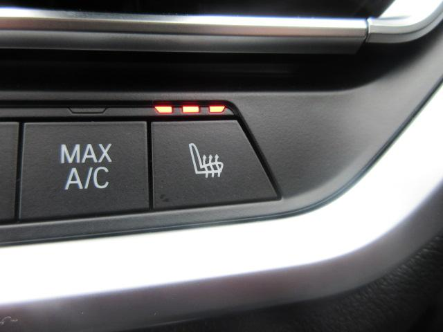 M340i xDrive 正規認定中古車 ワンオーナー レーザーライト レザーシート シートヒーター ヘッドアップディスプレイ 純正HDDナビ ジェスチャーコントロール リバースアシスト 純正19インチ ACC(50枚目)