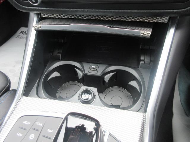 M340i xDrive 正規認定中古車 ワンオーナー レーザーライト レザーシート シートヒーター ヘッドアップディスプレイ 純正HDDナビ ジェスチャーコントロール リバースアシスト 純正19インチ ACC(51枚目)