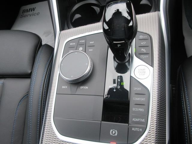 M340i xDrive 正規認定中古車 ワンオーナー レーザーライト レザーシート シートヒーター ヘッドアップディスプレイ 純正HDDナビ ジェスチャーコントロール リバースアシスト 純正19インチ ACC(53枚目)