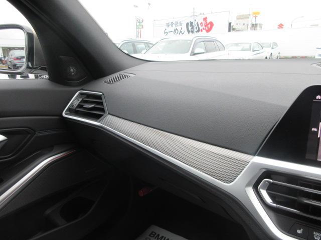 M340i xDrive 正規認定中古車 ワンオーナー レーザーライト レザーシート シートヒーター ヘッドアップディスプレイ 純正HDDナビ ジェスチャーコントロール リバースアシスト 純正19インチ ACC(58枚目)
