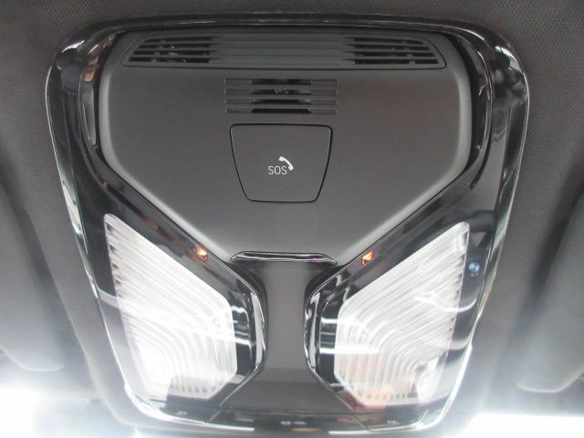 M340i xDrive 正規認定中古車 ワンオーナー レーザーライト レザーシート シートヒーター ヘッドアップディスプレイ 純正HDDナビ ジェスチャーコントロール リバースアシスト 純正19インチ ACC(59枚目)