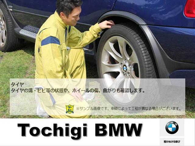 M340i xDrive 正規認定中古車 ワンオーナー レーザーライト レザーシート シートヒーター ヘッドアップディスプレイ 純正HDDナビ ジェスチャーコントロール リバースアシスト 純正19インチ ACC(68枚目)