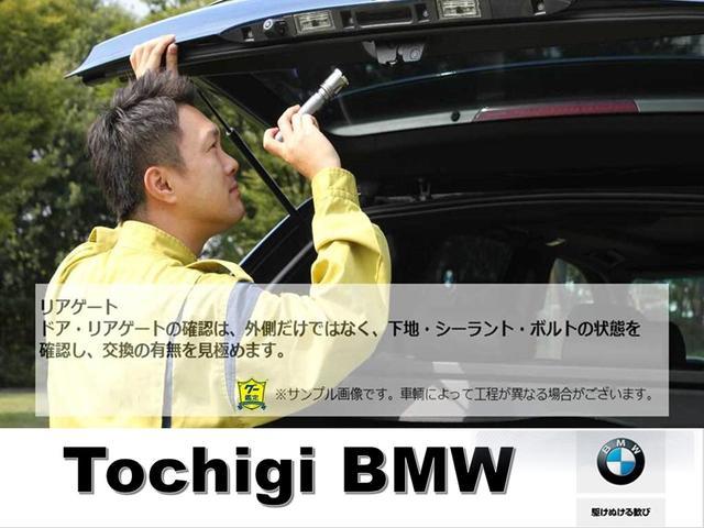 M340i xDrive 正規認定中古車 ワンオーナー レーザーライト レザーシート シートヒーター ヘッドアップディスプレイ 純正HDDナビ ジェスチャーコントロール リバースアシスト 純正19インチ ACC(69枚目)