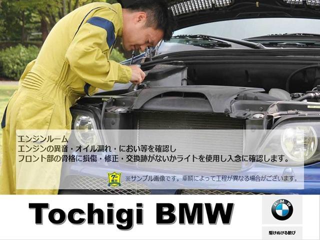 M340i xDrive 正規認定中古車 ワンオーナー レーザーライト レザーシート シートヒーター ヘッドアップディスプレイ 純正HDDナビ ジェスチャーコントロール リバースアシスト 純正19インチ ACC(71枚目)