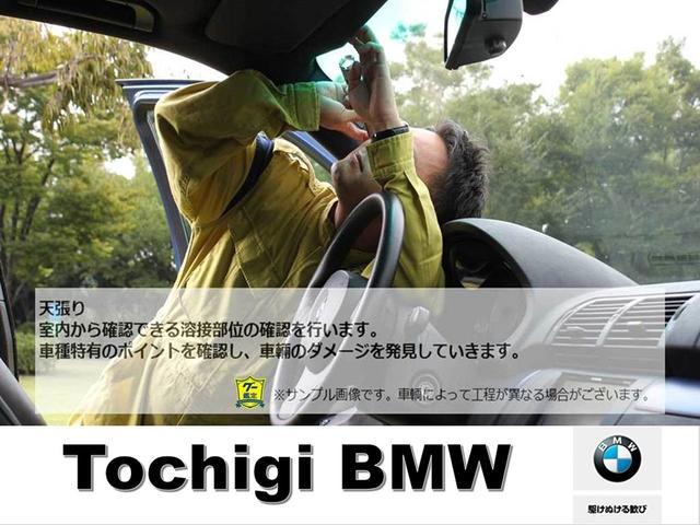 M340i xDrive 正規認定中古車 ワンオーナー レーザーライト レザーシート シートヒーター ヘッドアップディスプレイ 純正HDDナビ ジェスチャーコントロール リバースアシスト 純正19インチ ACC(72枚目)