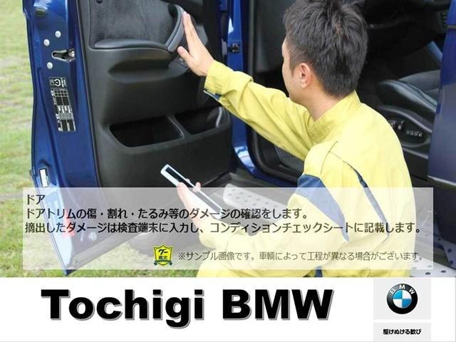 M340i xDrive 正規認定中古車 ワンオーナー レーザーライト レザーシート シートヒーター ヘッドアップディスプレイ 純正HDDナビ ジェスチャーコントロール リバースアシスト 純正19インチ ACC(74枚目)