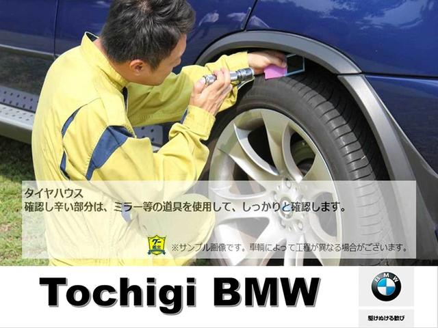 M340i xDrive 正規認定中古車 ワンオーナー レーザーライト レザーシート シートヒーター ヘッドアップディスプレイ 純正HDDナビ ジェスチャーコントロール リバースアシスト 純正19インチ ACC(75枚目)