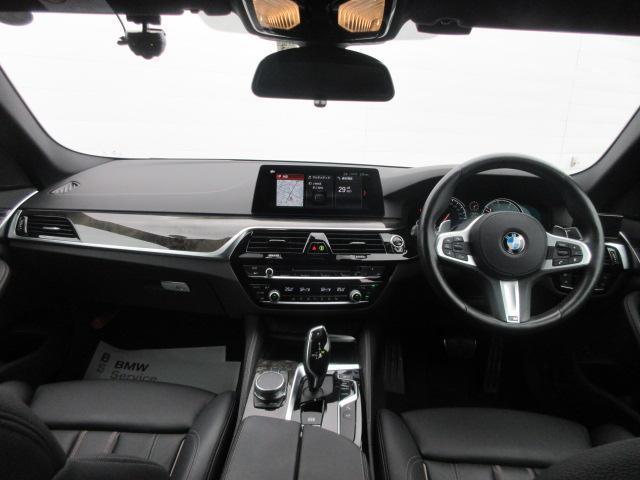 523d Mスポーツ ハイラインパッケージ ワンオーナー 純正HDDナビ 純正ETC レザーシート シートヒーター コンフォートアクセス 電動リアゲート 電動シート 純正19インチ アダプティブLEDヘッドライト(31枚目)