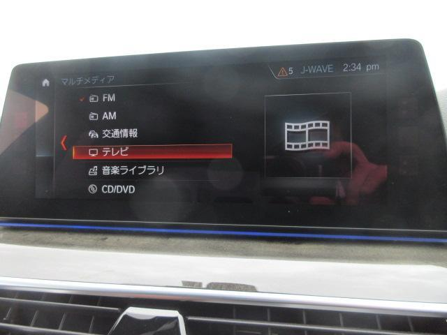 523d Mスポーツ ハイラインパッケージ ワンオーナー 純正HDDナビ 純正ETC レザーシート シートヒーター コンフォートアクセス 電動リアゲート 電動シート 純正19インチ アダプティブLEDヘッドライト(48枚目)