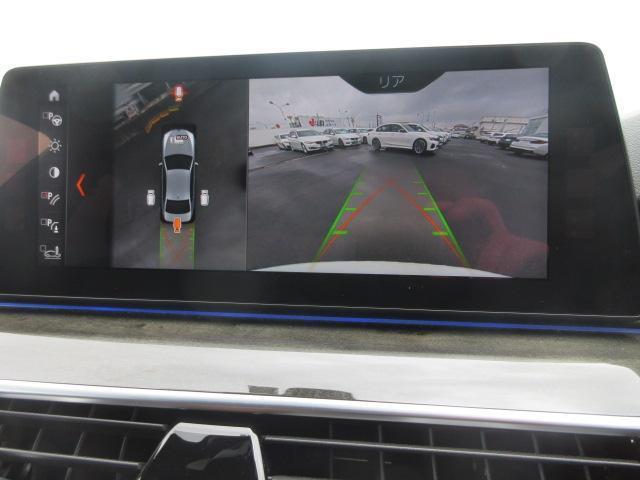 523d Mスポーツ ハイラインパッケージ ワンオーナー 純正HDDナビ 純正ETC レザーシート シートヒーター コンフォートアクセス 電動リアゲート 電動シート 純正19インチ アダプティブLEDヘッドライト(50枚目)
