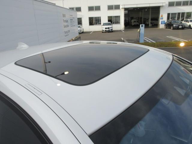 740d xDrive Mスポーツ レーザーライト 純正HDDナビ モカレザー シートヒーター シートエアコン ソフトクローズドア ACC PDC バックカメラ ヘッドアップディスプレイ ハーマンカードン 純正20インチ サンルーフ(9枚目)
