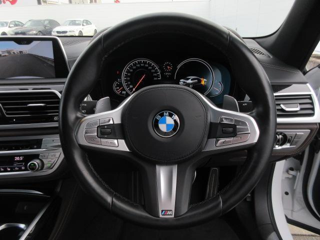 740d xDrive Mスポーツ レーザーライト 純正HDDナビ モカレザー シートヒーター シートエアコン ソフトクローズドア ACC PDC バックカメラ ヘッドアップディスプレイ ハーマンカードン 純正20インチ サンルーフ(28枚目)