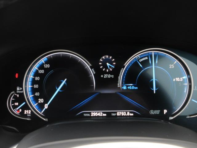 740d xDrive Mスポーツ レーザーライト 純正HDDナビ モカレザー シートヒーター シートエアコン ソフトクローズドア ACC PDC バックカメラ ヘッドアップディスプレイ ハーマンカードン 純正20インチ サンルーフ(31枚目)