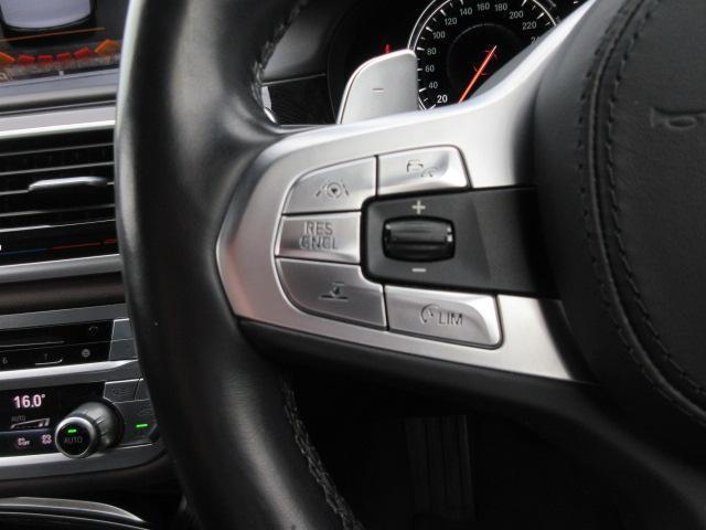740d xDrive Mスポーツ レーザーライト 純正HDDナビ モカレザー シートヒーター シートエアコン ソフトクローズドア ACC PDC バックカメラ ヘッドアップディスプレイ ハーマンカードン 純正20インチ サンルーフ(32枚目)