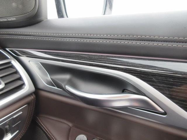 740d xDrive Mスポーツ レーザーライト 純正HDDナビ モカレザー シートヒーター シートエアコン ソフトクローズドア ACC PDC バックカメラ ヘッドアップディスプレイ ハーマンカードン 純正20インチ サンルーフ(37枚目)