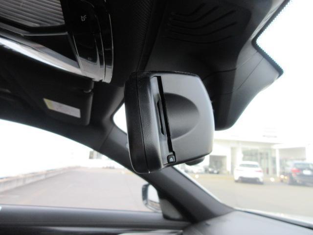 740d xDrive Mスポーツ レーザーライト 純正HDDナビ モカレザー シートヒーター シートエアコン ソフトクローズドア ACC PDC バックカメラ ヘッドアップディスプレイ ハーマンカードン 純正20インチ サンルーフ(40枚目)