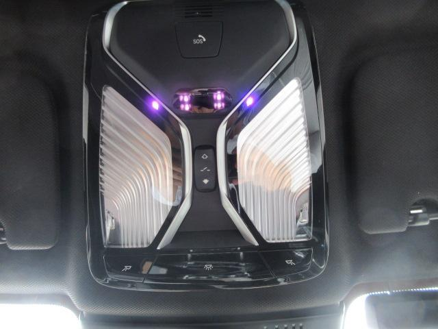 740d xDrive Mスポーツ レーザーライト 純正HDDナビ モカレザー シートヒーター シートエアコン ソフトクローズドア ACC PDC バックカメラ ヘッドアップディスプレイ ハーマンカードン 純正20インチ サンルーフ(41枚目)