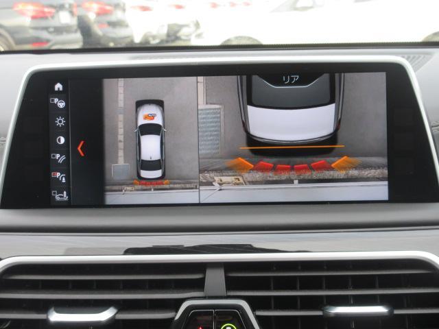 740d xDrive Mスポーツ レーザーライト 純正HDDナビ モカレザー シートヒーター シートエアコン ソフトクローズドア ACC PDC バックカメラ ヘッドアップディスプレイ ハーマンカードン 純正20インチ サンルーフ(43枚目)