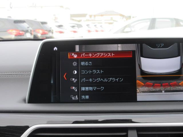 740d xDrive Mスポーツ レーザーライト 純正HDDナビ モカレザー シートヒーター シートエアコン ソフトクローズドア ACC PDC バックカメラ ヘッドアップディスプレイ ハーマンカードン 純正20インチ サンルーフ(44枚目)