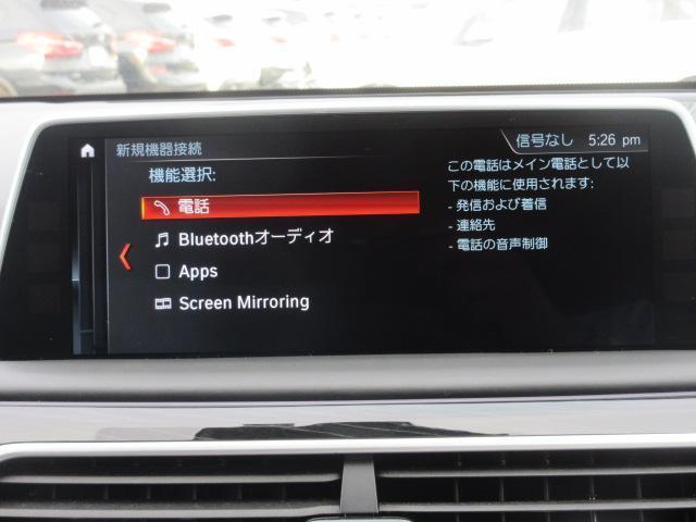 740d xDrive Mスポーツ レーザーライト 純正HDDナビ モカレザー シートヒーター シートエアコン ソフトクローズドア ACC PDC バックカメラ ヘッドアップディスプレイ ハーマンカードン 純正20インチ サンルーフ(45枚目)