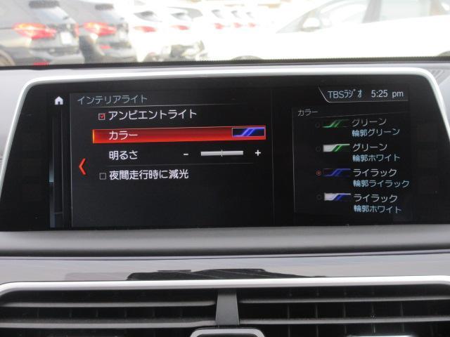 740d xDrive Mスポーツ レーザーライト 純正HDDナビ モカレザー シートヒーター シートエアコン ソフトクローズドア ACC PDC バックカメラ ヘッドアップディスプレイ ハーマンカードン 純正20インチ サンルーフ(47枚目)