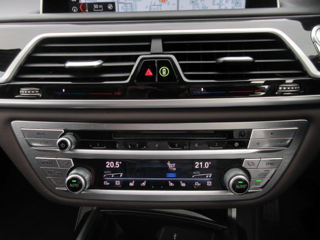 740d xDrive Mスポーツ レーザーライト 純正HDDナビ モカレザー シートヒーター シートエアコン ソフトクローズドア ACC PDC バックカメラ ヘッドアップディスプレイ ハーマンカードン 純正20インチ サンルーフ(48枚目)