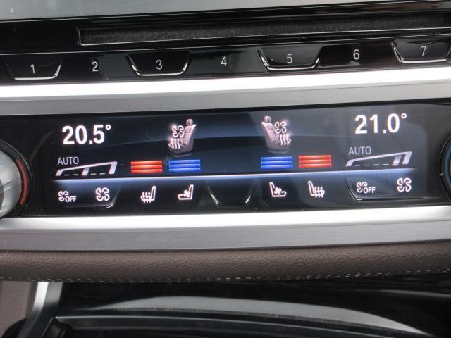 740d xDrive Mスポーツ レーザーライト 純正HDDナビ モカレザー シートヒーター シートエアコン ソフトクローズドア ACC PDC バックカメラ ヘッドアップディスプレイ ハーマンカードン 純正20インチ サンルーフ(49枚目)