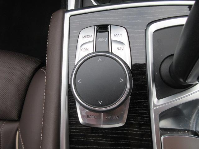 740d xDrive Mスポーツ レーザーライト 純正HDDナビ モカレザー シートヒーター シートエアコン ソフトクローズドア ACC PDC バックカメラ ヘッドアップディスプレイ ハーマンカードン 純正20インチ サンルーフ(52枚目)