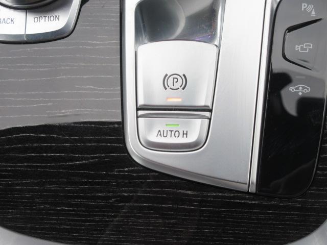 740d xDrive Mスポーツ レーザーライト 純正HDDナビ モカレザー シートヒーター シートエアコン ソフトクローズドア ACC PDC バックカメラ ヘッドアップディスプレイ ハーマンカードン 純正20インチ サンルーフ(53枚目)