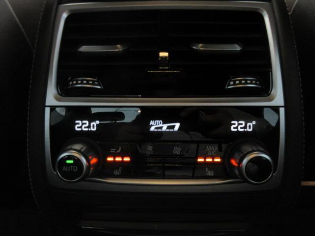 740d xDrive Mスポーツ レーザーライト 純正HDDナビ モカレザー シートヒーター シートエアコン ソフトクローズドア ACC PDC バックカメラ ヘッドアップディスプレイ ハーマンカードン 純正20インチ サンルーフ(58枚目)
