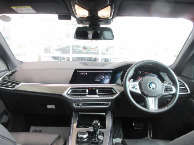 xDrive 35d Mスポーツ 正規認定中古車 弊社元社有車 アダプティブLEDヘッドライト ジェスチャーコントロール 4ゾーンエアコン リバースアシスト ハーマンカードンスピーカー オートマチックテールゲート 純正20インチ(31枚目)