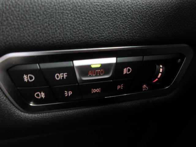 xDrive 35d Mスポーツ 正規認定中古車 弊社元社有車 アダプティブLEDヘッドライト ジェスチャーコントロール 4ゾーンエアコン リバースアシスト ハーマンカードンスピーカー オートマチックテールゲート 純正20インチ(36枚目)