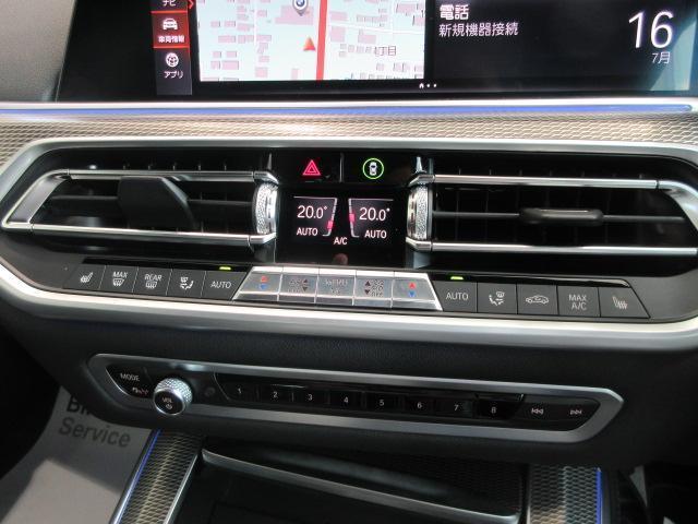 xDrive 35d Mスポーツ 正規認定中古車 弊社元社有車 アダプティブLEDヘッドライト ジェスチャーコントロール 4ゾーンエアコン リバースアシスト ハーマンカードンスピーカー オートマチックテールゲート 純正20インチ(44枚目)