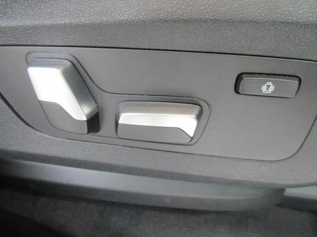 xDrive 35d Mスポーツ 正規認定中古車 弊社元社有車 アダプティブLEDヘッドライト ジェスチャーコントロール 4ゾーンエアコン リバースアシスト ハーマンカードンスピーカー オートマチックテールゲート 純正20インチ(48枚目)