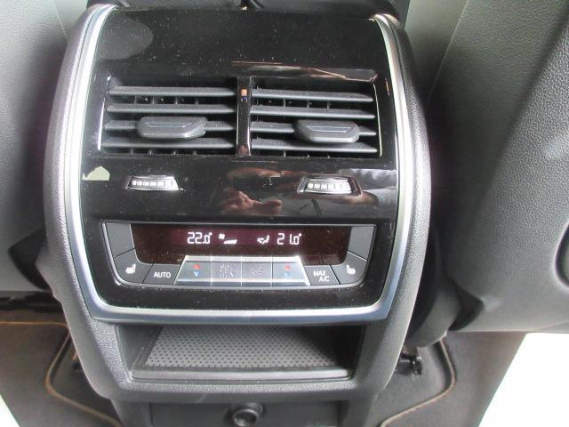 xDrive 35d Mスポーツ 正規認定中古車 弊社元社有車 アダプティブLEDヘッドライト ジェスチャーコントロール 4ゾーンエアコン リバースアシスト ハーマンカードンスピーカー オートマチックテールゲート 純正20インチ(52枚目)