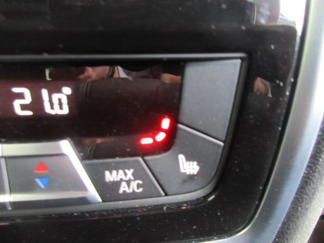 xDrive 35d Mスポーツ 正規認定中古車 弊社元社有車 アダプティブLEDヘッドライト ジェスチャーコントロール 4ゾーンエアコン リバースアシスト ハーマンカードンスピーカー オートマチックテールゲート 純正20インチ(53枚目)