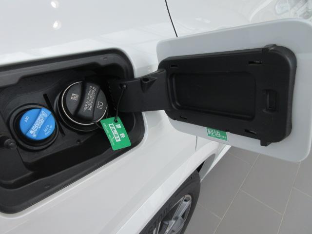 xDrive 35d Mスポーツ 正規認定中古車 弊社元社有車 アダプティブLEDヘッドライト ジェスチャーコントロール 4ゾーンエアコン リバースアシスト ハーマンカードンスピーカー オートマチックテールゲート 純正20インチ(55枚目)